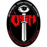 Детективное агентство «Один»